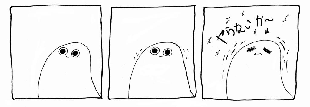 ghostzinenew_0012e